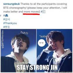 Jins Meme - poor jin lmao allkpop meme center
