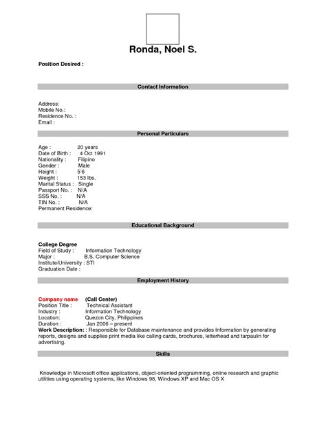 Fill In The Blank Resume Forms by Free Resume Templates Printable