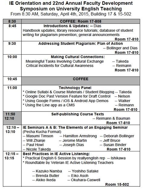 Agu Integrated English Integrating Speaking Listening Reading And Writing Skills Orientation Calendar Template
