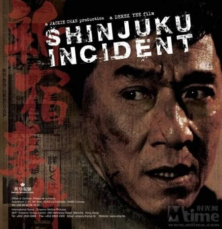 Shinjuku Incident 2009 Shinjuku Incident Vuelve Jackie Chan