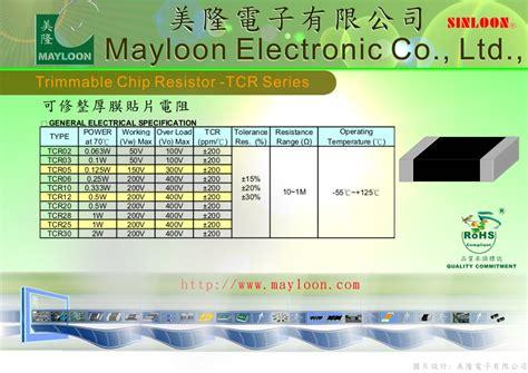 resistor tcr resistor tcr 28 images details of precision metal resistor metal foil precision resistors