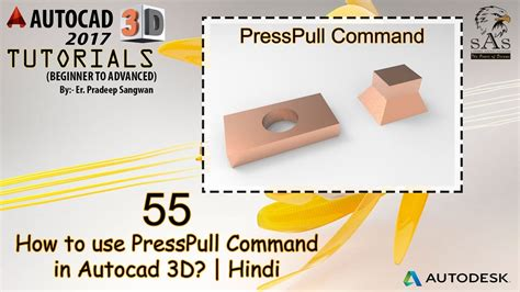 autocad tutorial in hindi autocad 3d tutorial 55 how to use presspull command in