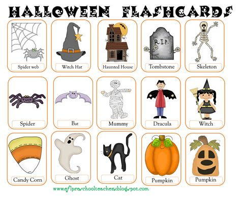 Halloween Flashcards Printable | flashcards they are ready to print at an a4 or letter