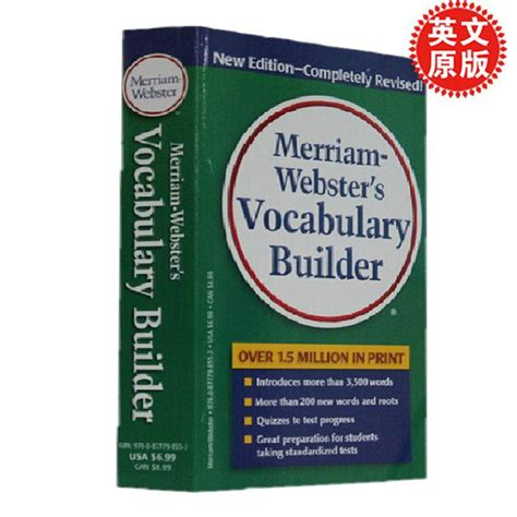 by definition of by by merriam webster weak definition of weak by merriam webster autos post