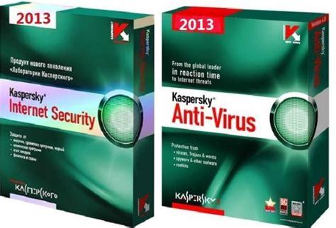 Kaspersky Anti Virus free kaspersky anti virus 2013 13 0 1 4190