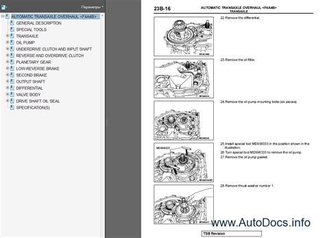 free online auto service manuals 2007 mitsubishi galant electronic valve timing mitsubishi galant 2007 service manual repair manual order download