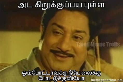 top  love memes images  tamil soaknowledge