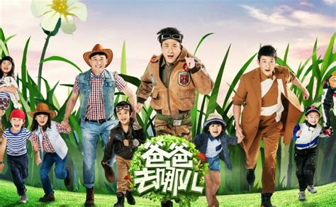 reality shows buster banned from reality tv shows in china