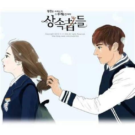 Park Shin Hye Kartun best 25 the heirs ideas on heirs korean drama