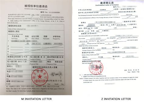 China Visa Letter Of Employment q2 visa invitation letter sle visa