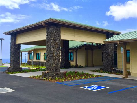 West Community House by Invited To Dental Gala And Open House In Kona Big