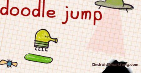 galaxy mini doodle jump doodle jump возможно лучшая игра на андроид