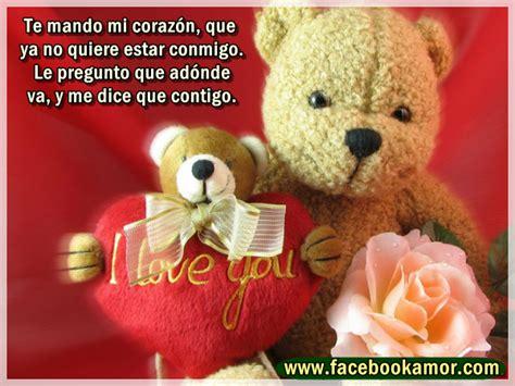 imagenes hermosas de amor y amistad gratis imagenes de amistad bonitas imagenes de amor tiernas