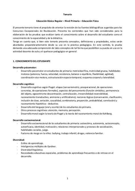 balotario desarrollado para el concurso de nombramiento de temario ebr nivel primaria educaci 243 n f 237 sica concurso de