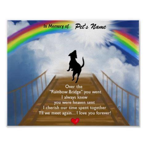 rainbow bridge for dogs rainbow bridge memorial poem for dogs posters zazzle
