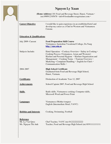 High School Student Resume Templates No Work Experience by Resume Template For High School Student With No Work