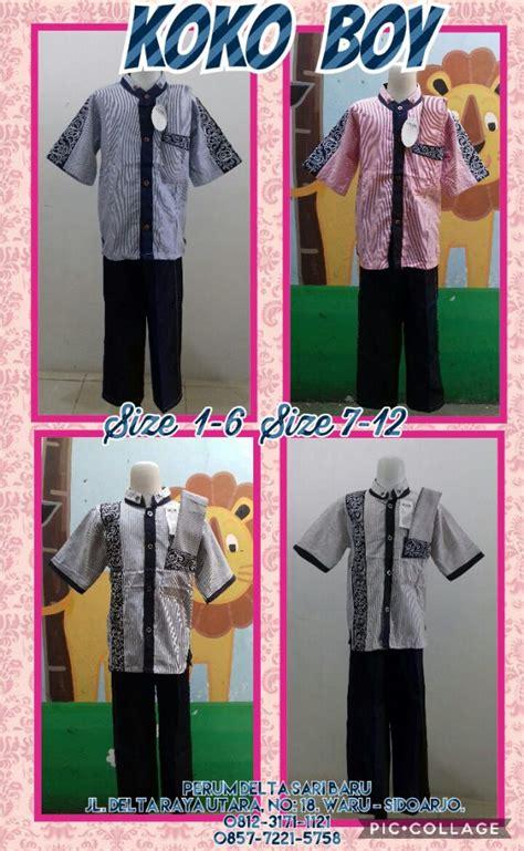 Grosir Baju Koko Anak Murah Setelan kulakan baju koko boy anak laki laki murah 57ribu