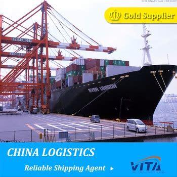 china international logistics companies of air cargo sea freight service buy logistics