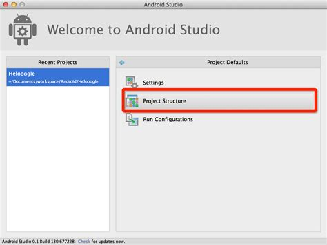 download templates for android studio android studio中新建项目时your android sdk is out of date or is