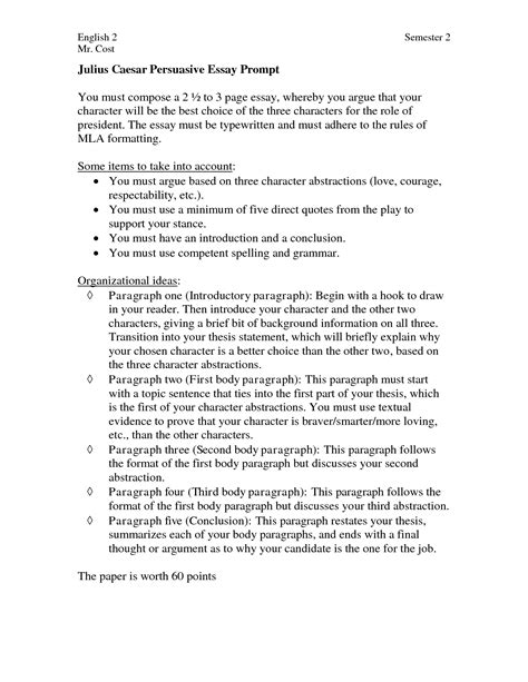 Exle Argumentative Essay Middle School by College Essays College Application Essays Argument Essay Exles Middle School
