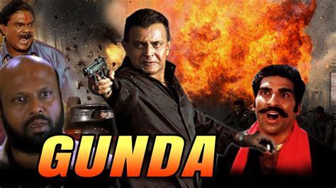 film india wanted mithun videos mithun videos trailers photos videos poster