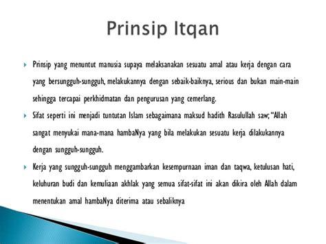 Etos Kerja Islam By Dr H Hamzah Ya Cub akhlak etika bekerja dalam islam