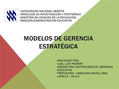 conceptos de administracion estrategica by manuel ricardo modelos de gerencia estrat 233 gica