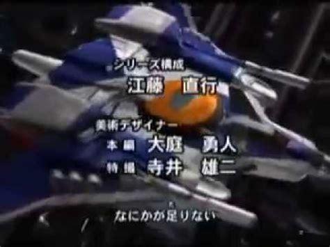 film ultraman cosmos episode 6 ultraman cosmos episode 56 youtube