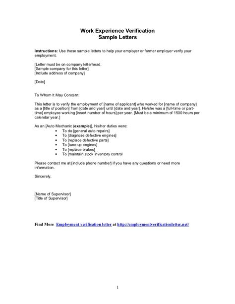 Employment Letter Work Hours Sle Letters Work Experience Verification