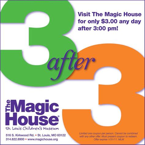 Magic House Coupons by Coupon Stl The Magic House 3 00 After 3 00 Pm Coupon