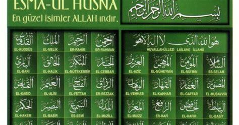 asma ul husna mp3 download mishary beautiful of islam al asma ul husna