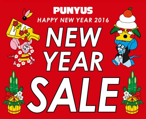 psn new year sale punyus店舗 new year sale punyus