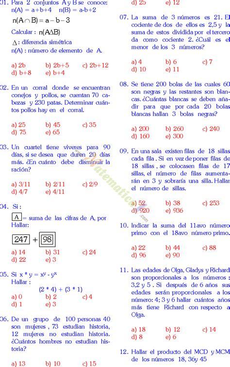 preguntas de matematicas para quinto grado 20 preguntas solucionadas de matematicas de quinto grado