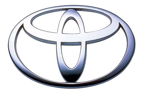 Emblem Logo Toyota Dan Padi 1 Buah new best car toyota logo