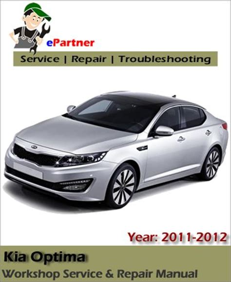 2013 Kia Optima Manual 2012 Kia Optima Suspension 2012 Wiring Diagram And