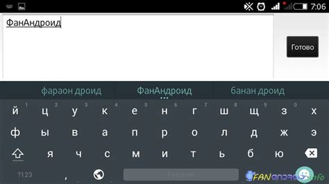 aosp keyboard apk aosp keyboard buy third gq