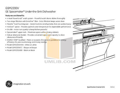 ge dishwasher manual pdf manual for ge dishwasher gsm2260vss