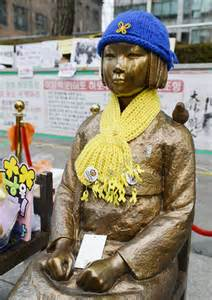 korean comfort women statue dropping statue for money demand japan seen paying 165 1