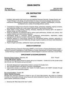 resume esl and resume templates on