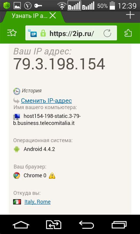 vpn gate apk vpn gate android free vpn gate best vpn service