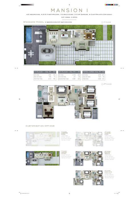 floor planning websites 100 floor planning websites top 15 room