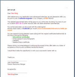 Offer Letter Template by Image1