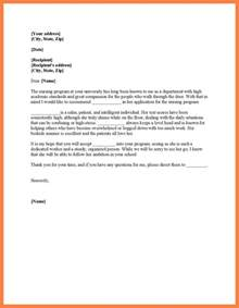 Recommendation Letter Nursing Nursing School Letter Of Recommendation Letter Of Recommendation