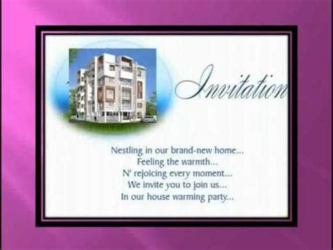 invitation design for house warming ceremony card invitation ideas house warming ceremony invitation cards top house warming