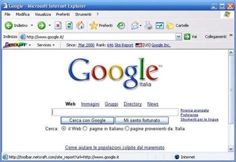 imagenes google mx dicembre 2004 archivi bufferoverflow