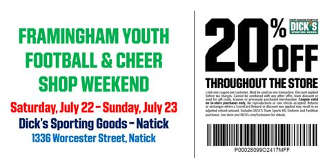 printable coupons dickssportinggoods in store framingham youth football and cheerleaders shopping deal