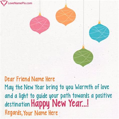 name of new year create happy new year wishes for best friend with name