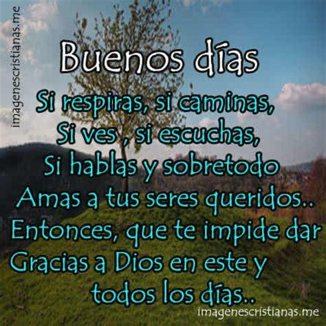 imagenes de dios agradecer lindas frases de dios www pixshark com images