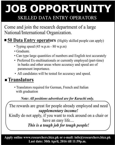 Suu Mba Requirements by In Karachi 2018 Part Time Dizijobs