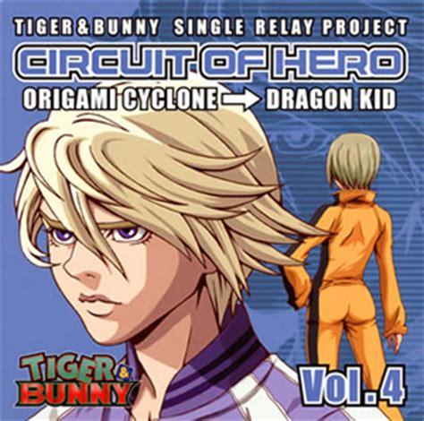 Komik Tiger Bunny Volume 4 tiger bunny single relay project circuit of vol 4